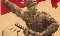 "Plakat ""Polacy do broni!"""